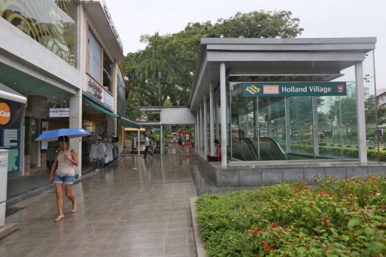 holland-village-mrt-station