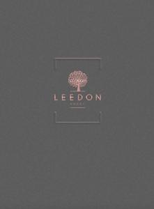 leedon-green-e-brochure-front-page